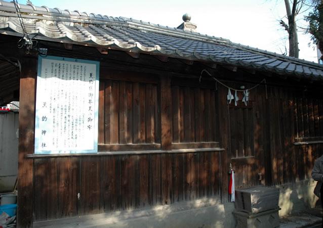 山田町獄舎(薫的神社)写真