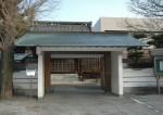 井口事件(永福寺門前)