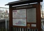 山田町番所と獄舎跡