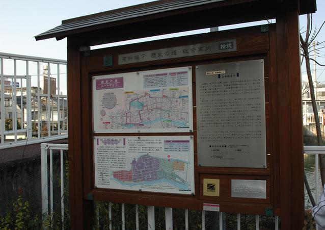 山田町番所と獄舎跡_写真